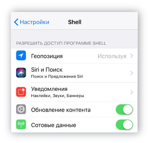app_2.png