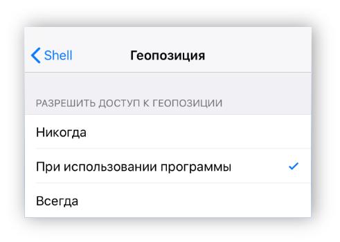 app_3.png