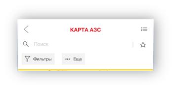 app_6.png