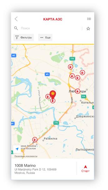 app_4.png